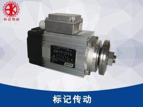 SEIMEC clamp saw blade motor